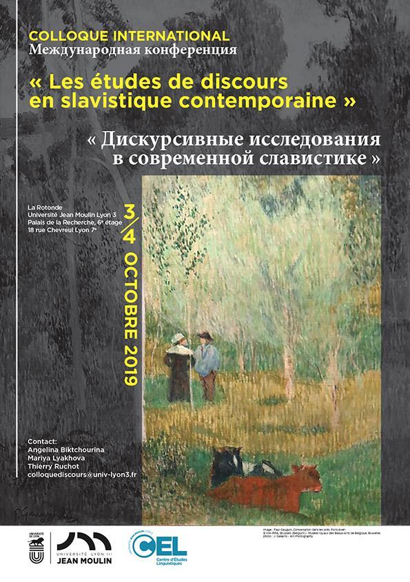 Affiche colloque Études de discours en slavistique contemporaine